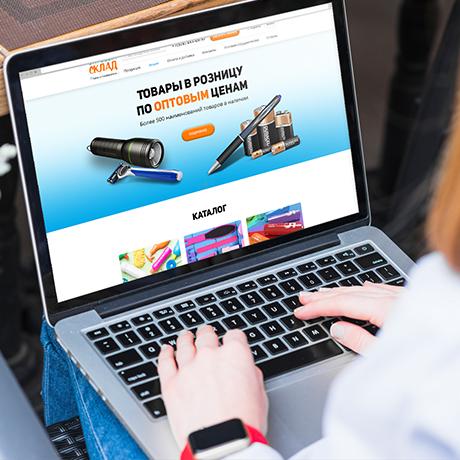 Разработка дизайна интернет-магазина в Ростове-на-Дону