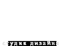 Лобстер Ростов-на-Дону